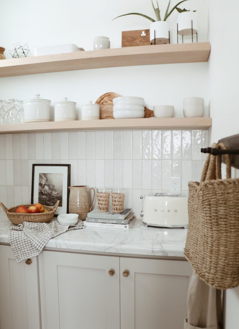 4 Pantry Must Haves
